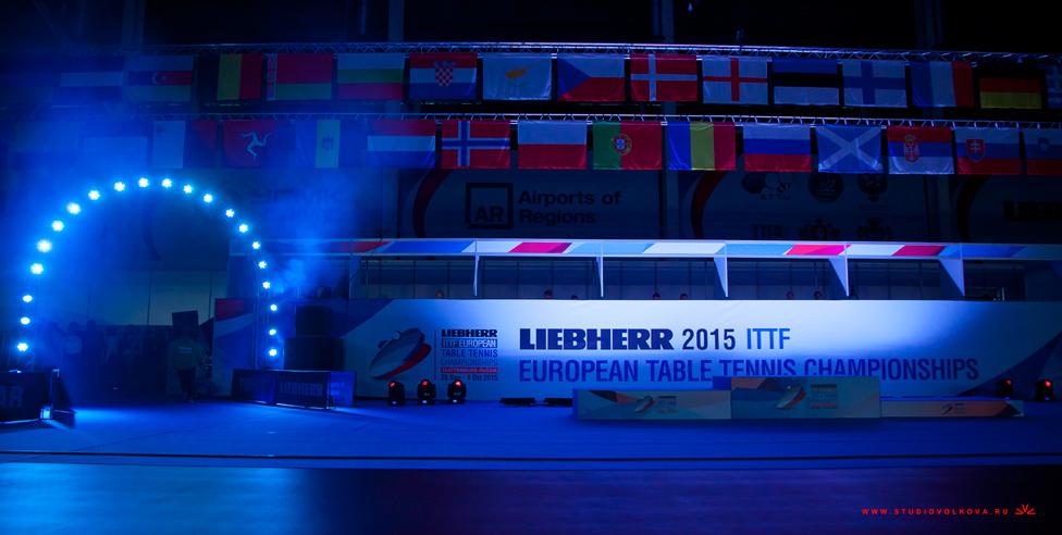 Чемпионат Европы по настольному теннису в Екатеринбурге