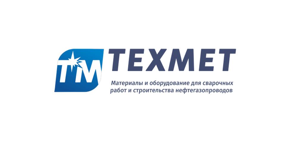 ООО Компания «Техмет»
