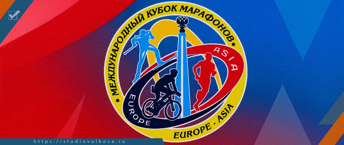 37й ЛЫЖНЫЙ МАРАФОН «ЕВРОПА-АЗИЯ» 2020. фотограф Владислав ВОЛКОВ