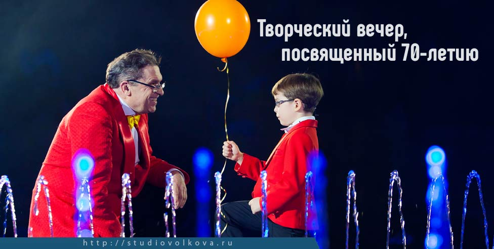 Творческий вечер, посвященный 70-летию Анатолия Павловича Марчевского. фотограф Владислав ВОЛКОВ