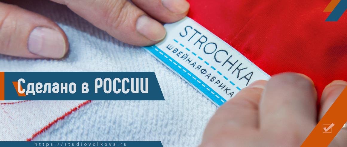 Швейная фабрика «Strochka». Производство медицинских масок. фотограф Владислав ВОЛКОВ