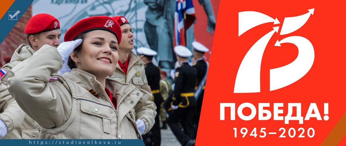 Военный парад в честь 75-летия Победы в Великой Отечественной войне. Екатеринбург. фотограф Владислав ВОЛКОВ