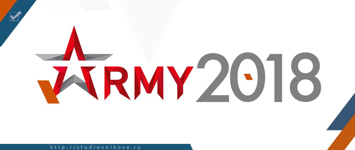 Международный военно-технический форум «Армия-2018». фотограф Владислав ВОЛКОВ. г. Екатеринбург