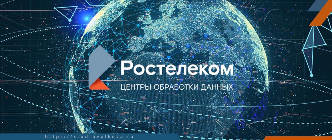 «Ростелеком» ввел в эксплуатацию региональный опорный центр обработки данных в Екатеринбурге. фотограф Владислав ВОЛКОВ