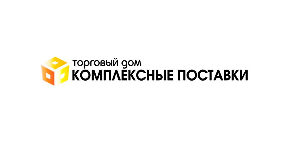 ООО «Торговый дом «Комплексные поставки»